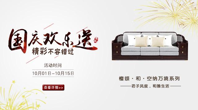和-168b沙发--640-356B.jpg