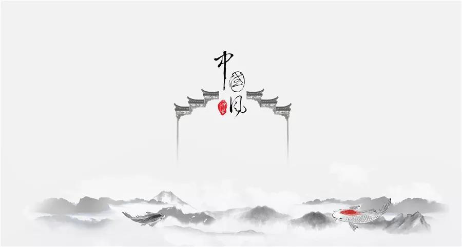 中国古建筑特有的一种结构