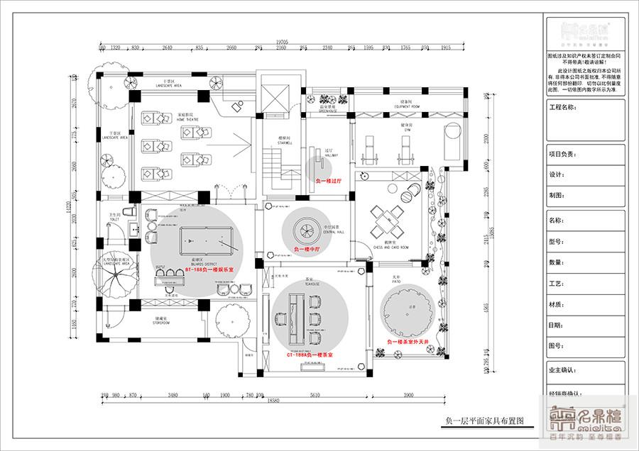 1负一层平面家具布置图.jpg