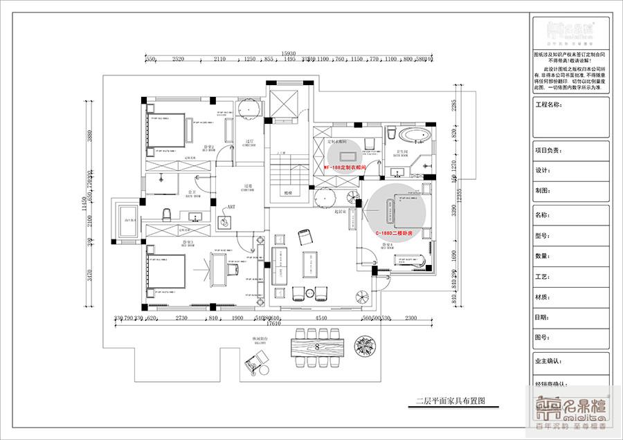 3二层平面家具布置图.jpg