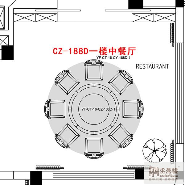 一楼中餐厅.jpg