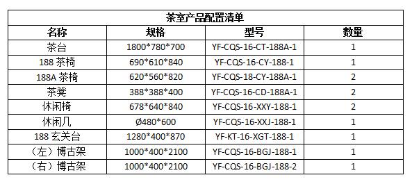 13c0c55db817c5cb5bdb9b8e58d91c1.png