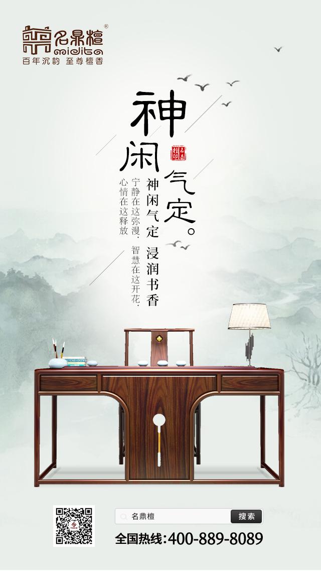 逸芳-188B书桌.jpg