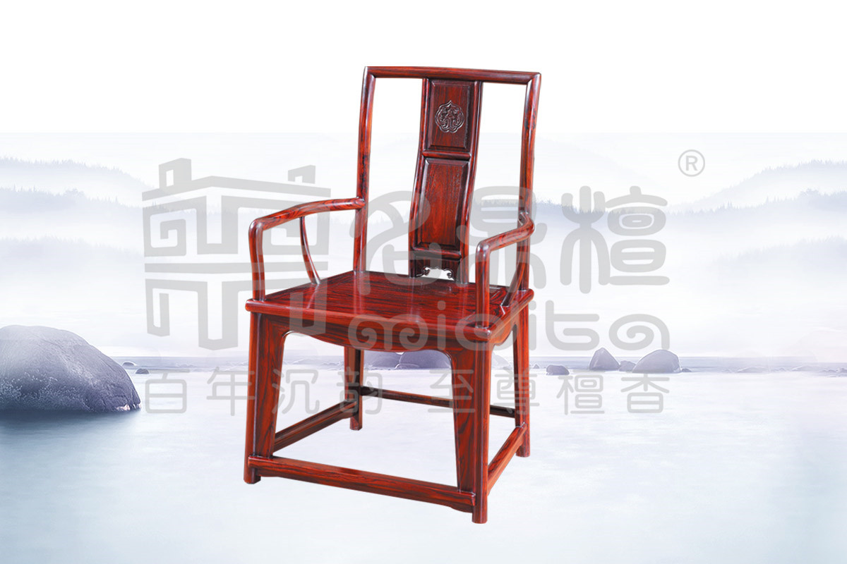 丹富118书椅