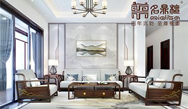 新中式客厅家具,中式红木家具 || 谈笑有鸿儒