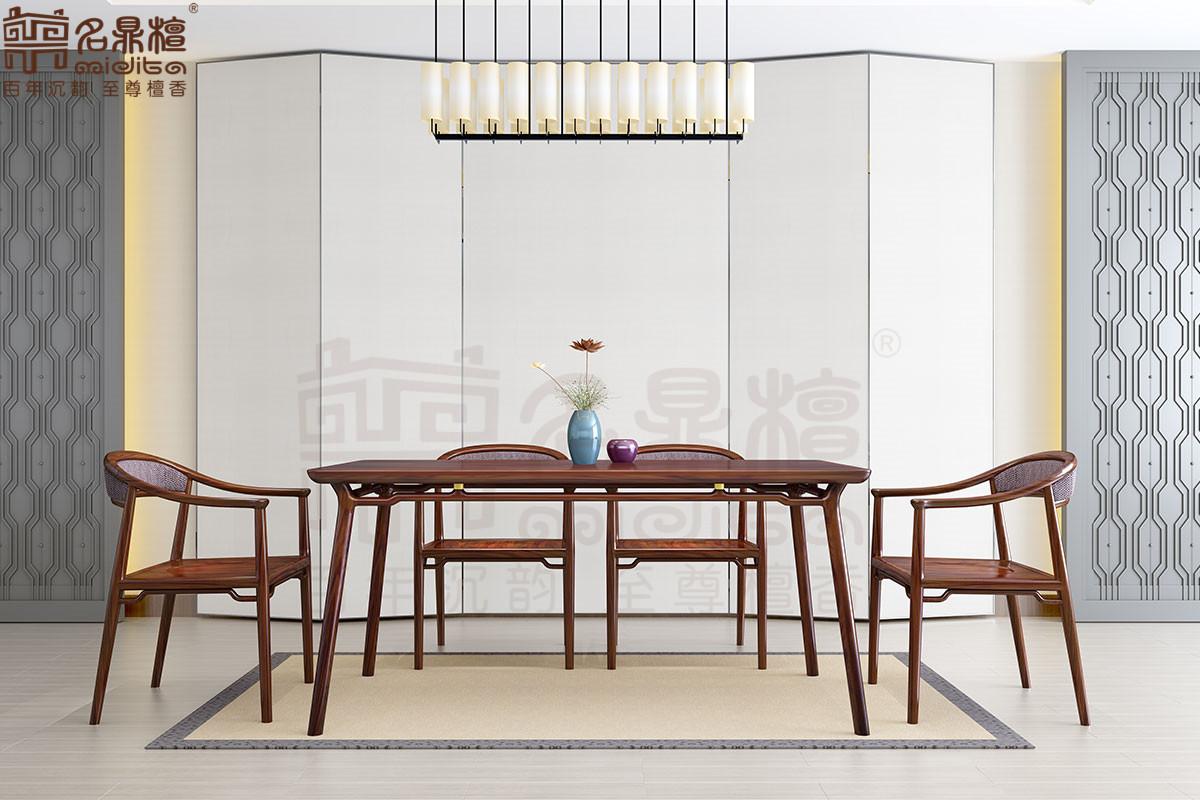 名鼎檀·逸芳系列188E现代中式餐桌组椅