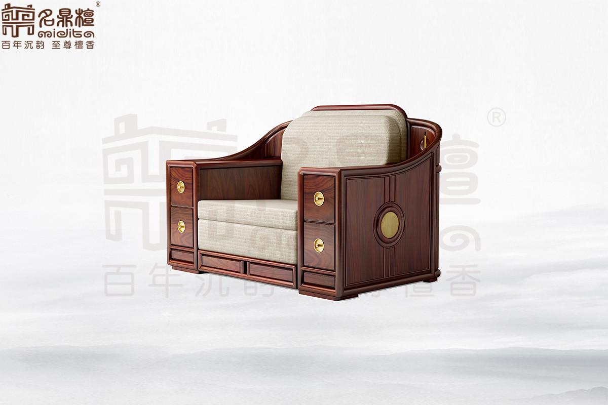 名鼎檀·逸芳系列188E现代中式单人位沙发