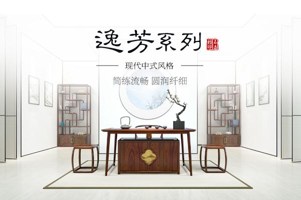 名鼎檀逸芳系列188茶台椅组合