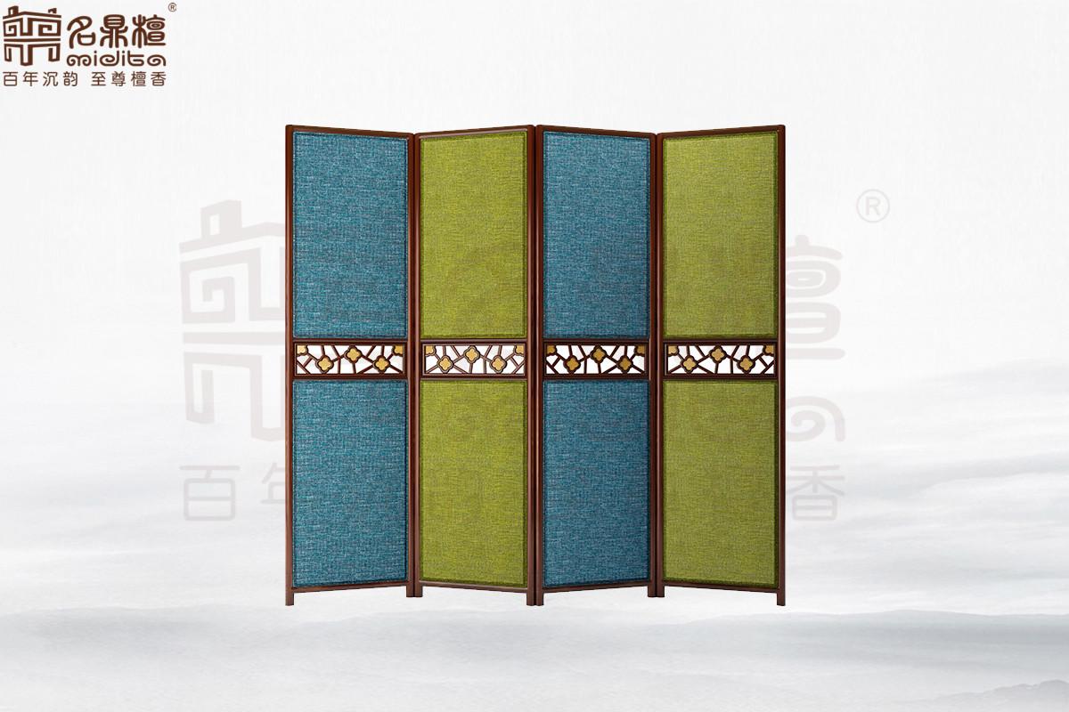 名鼎檀·逸芳系列188现代中式四折屏