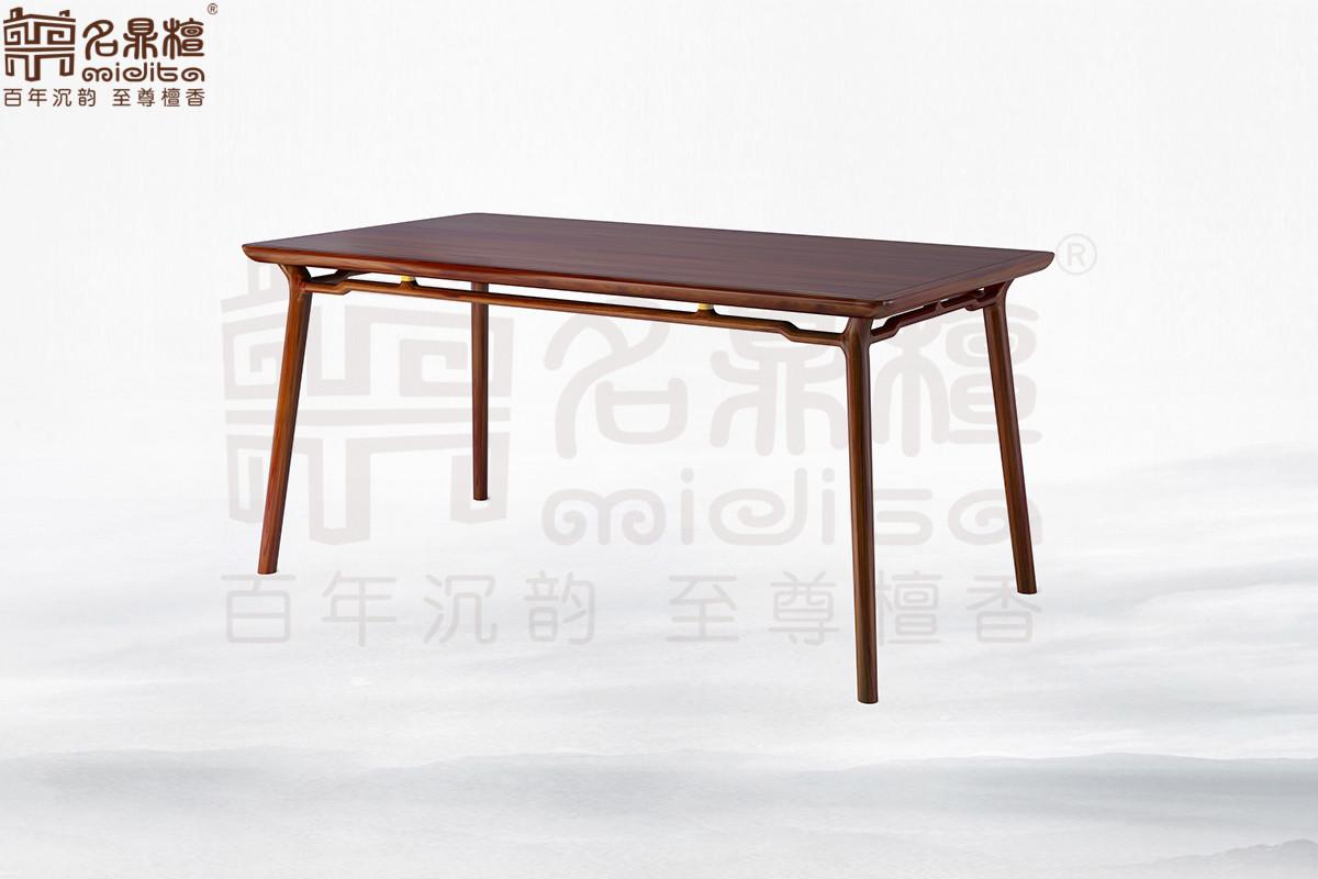 名鼎檀·逸芳系列188E现代中式长餐桌