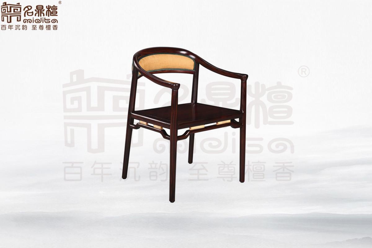 名鼎檀·逸芳系列188B现代中式(有扶手)餐椅