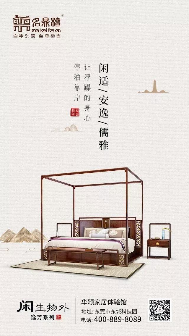 新中式居家案例8.jpg