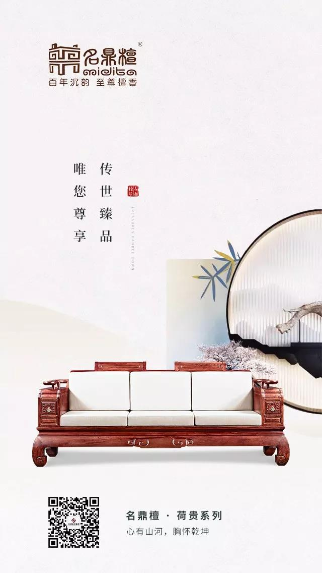 中式古典家具11.jpg