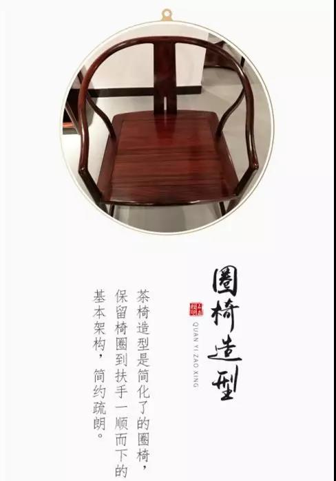 7.30名鼎檀红木家具图片3.jpg