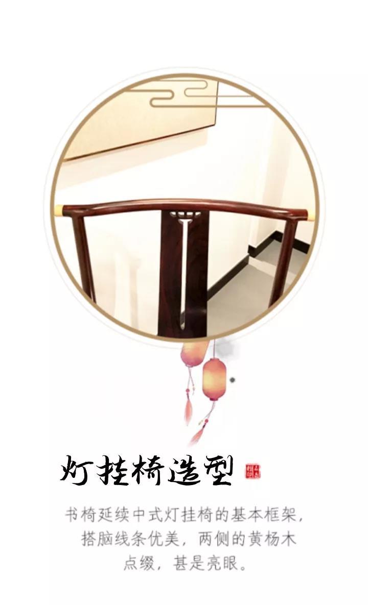 7.30名鼎檀红木家具图片4.jpg