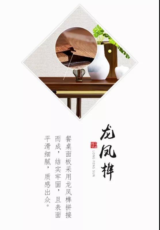 7.30名鼎檀红木家具图片10.jpg