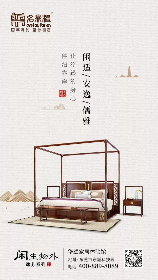 新中式居家案例9.jpg