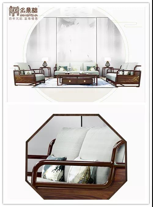 逸芳新中式家具线条之美6.jpg