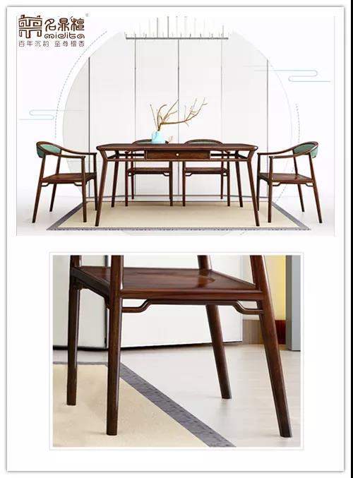 逸芳新中式家具线条之美5.jpg