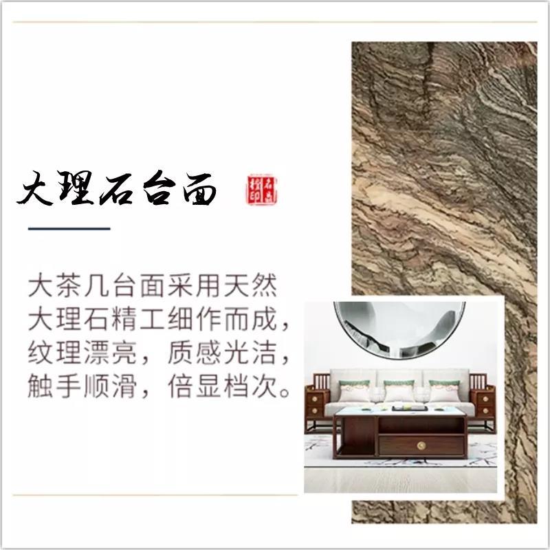 7.30名鼎檀红木家具图片13.jpg