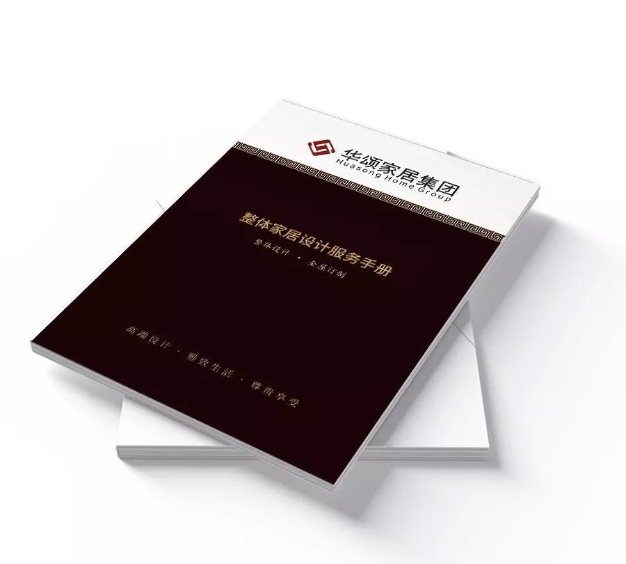 新中式居家案例2.jpg