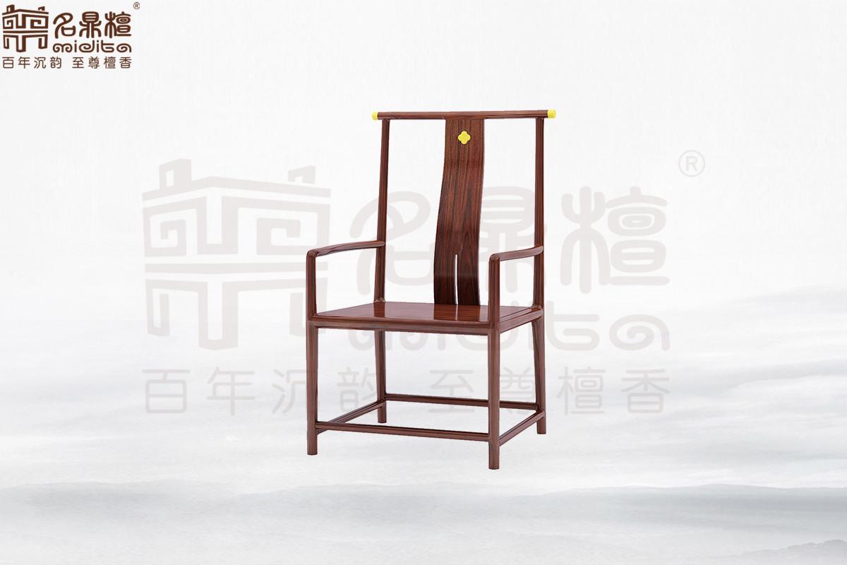 名鼎檀·逸芳系列188现代中式书椅