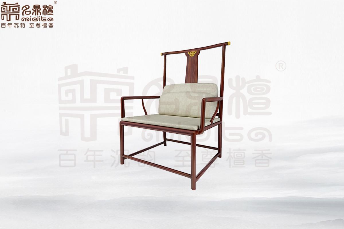 名鼎檀·逸芳系列188C现代中式书椅